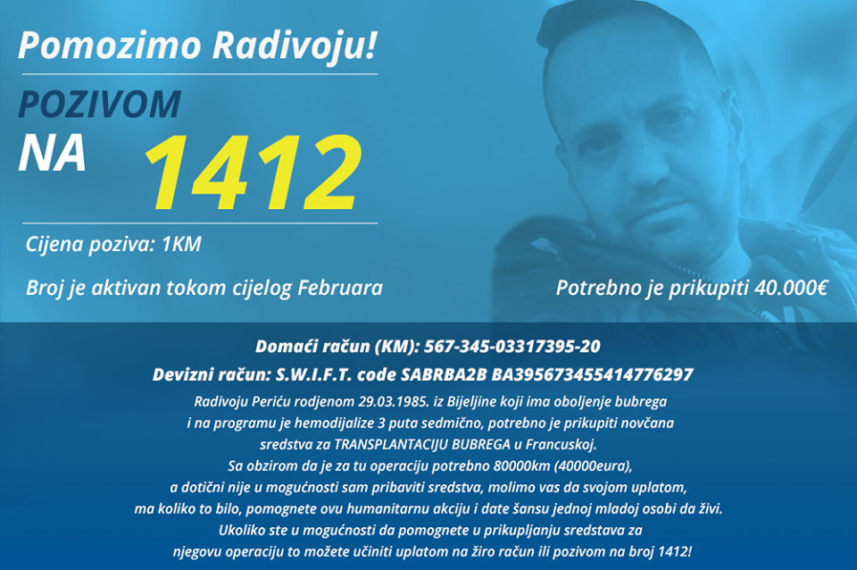 16299025_376233986086177_3607896886598800692_n